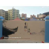 城市文化墙绘画,新农村墙面壁画,创意墙面3D立体画厂家