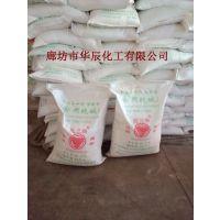 供应-固安县【红三角【食品级】纯碱】/廊坊华辰碱厂