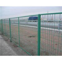 护栏厂家 高速公路隔离网 公路隔离栅 光伏发电站防护网 高速围栏网 可定做