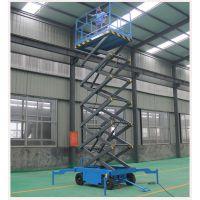 厂区安装钢结构用升降机 可移动式四轮电动升降台