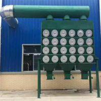 厂家小型单机布袋除尘器 PL振打除尘器 工业滤筒式移动式除尘器