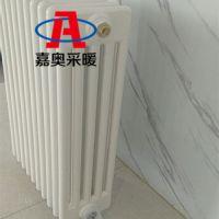 【钢五柱散热器】钢五柱散热器厂家,钢五柱散热器厂家价格-嘉奥采暖