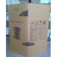 加强特硬飞机盒衣服包装盒物流纸盒通用纸盒可定制LOGO环保瓦楞盒