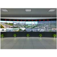 B2B平台推荐海康威视拼接屏DS-D2055NL-B 北京施工监控安装