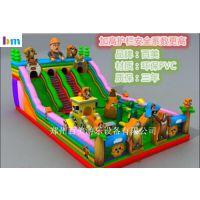 内蒙古赤峰大型充气滑梯,儿童充气玩具蹦蹦床百美种类齐全厂家直供。