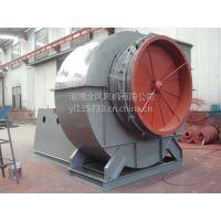 河南铭风供应Y6-51焦化厂锅炉引风机,砖厂窑炉除尘排烟引风机