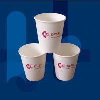 鹰潭原木纸浆纸杯子印刷LOGO性价比、广告纸杯定制