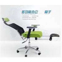 电脑椅 办公椅 防静电椅 升降工作椅 午休椅 可躺睡觉椅 经理主管椅 高档办公椅