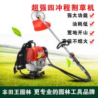 汽油动力锄草机 更换多头的锄草机 小型割草机松土机