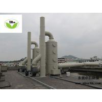 粉尘处理环保工程-水喷淋除尘净化器