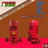 上海XBD20/45G-100L-SLH消防增压泵XBD21/45G-100L AB签消防泵