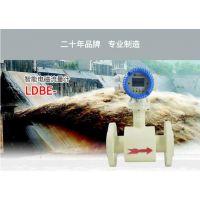 北京昆仑海岸电磁流量计LDBE-80S-M2X100现货