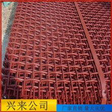 河北钢丝轧花网价格 不锈钢轧花网直销 河北锰钢矿筛网