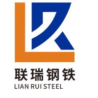 湖南联瑞钢铁有限公司