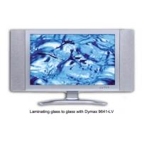 dymax9641-lv胶水