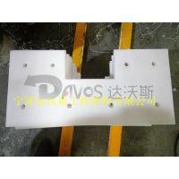 刮板输送机4152高分子塑料耐磨刮板 达沃斯厂家定制长期批发