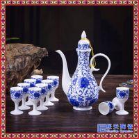 中式青花瓷白酒分酒器 陶瓷酒具套装送人礼品logo定制