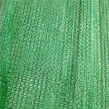 工地盖土网 绿色防尘网 建筑安全网