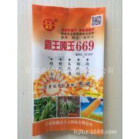 供应新乡市玉米种子包装袋,玉米籽包装袋,可来样加工