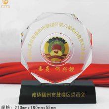 武汉商会成立纪念品,商会会员礼品, 行业协会活动摆件,水晶镶嵌臂章摆件