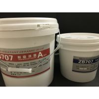 生产碳化硅颗粒耐磨小颗粒陶瓷胶泥