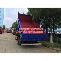 4米多大厢带吊机的货车—福田货车带吊多少钱