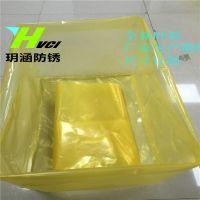 宁波行星齿轮专用防锈袋玥涵防锈黄色厂家直销