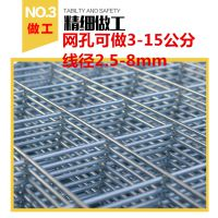 304正平1/2电焊网不锈钢 货架面包架晾晒防护网片