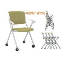 学习培训椅 众晟家具塑料会议椅 学生学习多功能椅子厂家