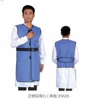宸禄HA05防护铅背心单面 材料柔软穿着舒适