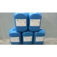 供应东莞楷洋 杀菌灭藻剂 缓蚀阻垢剂 集一体 全能处理剂