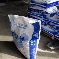 国产工业级一级品碳酸钾供应