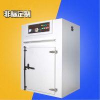 防爆超温断电烘箱 线路板电子元件干燥机 东莞工业烤箱 佳兴成厂家非标定制