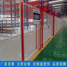 方孔铁丝网厂家直销 东莞车间护栏网带安装报价 汕尾厂房隔离网