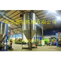 鑫宝直供高州 立式混合机 PET立式搅拌机 烘干搅拌机 质量可靠