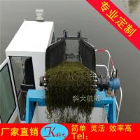 优质割草船生产 科大水草打捞船 品质保证