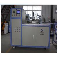 中晟热能科技公司生产工业微波高温干燥炉