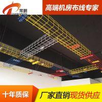 机房弱电不锈钢电缆金属开放式网状网格桥架