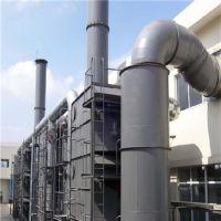猪饲料厂异味处理净化环保设备