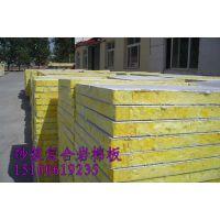 青岛市单面铝箔复合岩棉保温板140kg出厂价格