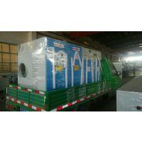 塑料颗粒加工厂废气处理设备 印刷厂等离子光氧废气处理一体机