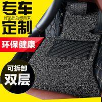 澳源 2018/17款大众速腾专用全包围丝圈汽车脚垫 新地毯式防水改装装饰