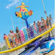中小型游乐园设备冲浪者clz三星厂家电话加盟