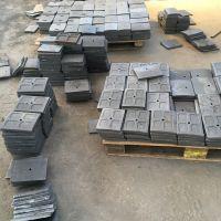供应优质JS1000混凝土搅拌机配件/搅拌臂/叶片/通用易损件