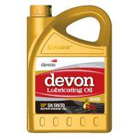 戴文汽车润滑油全合成机油合成机油 SN9000 5W-30 4L汽机油 官方正品 直邮