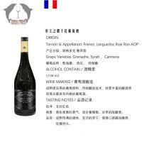 帝王之都干红葡萄酒全国免费招商