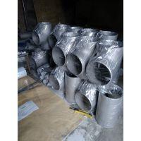 国内直营 不锈钢回气管管件 耐腐蚀 密封强 抗酸雨