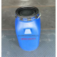 100公斤塑料桶100升塑料桶