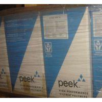 长期供应英国威格斯 食品级 PEEK 450PF
