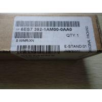可签合同正品西门子 全新原包装&一年质保 6ES7392-1AM00-0AA0
